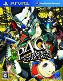 Amazon.co.jp: ペルソナ4 ザ・ゴールデン 特典 PlayStation Vita用スクリーン(タッチスクリーン)オリジナル保護シート(壁紙付き)付き: ゲーム