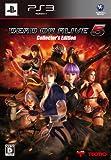 Amazon.co.jp: DEAD OR ALIVE 5 コレクターズエディション (初回限定特典かすみ・あやね セクシーコスチューム ダウンロードシリアル同梱): ゲーム