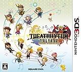 Amazon.co.jp: シアトリズム ファイナルファンタジー: ゲーム