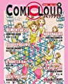 Acheter ComiCloud Magazine volume 12 sur Amazon