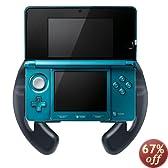 HORI Nintendo 3DS Mario Kart 7 Racing Wheel