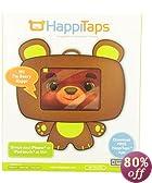Infantino HappiTaps Plush and Huggable cover, Brown