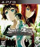 Amazon.co.jp: STEINS;GATE: ゲーム