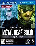 Amazon.co.jp: メタルギア ソリッド HD エディション: ゲーム