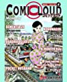 Acheter ComiCloud Magazine volume 18 sur Amazon
