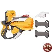 Lazer Tag Single Blaster Pack, Orange
