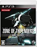 Amazon.co.jp: ZONE OF THE ENDERS HD EDITION (通常版): ゲーム