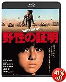 �쐫�̏ؖ�  �u���[���C [Blu-ray]
