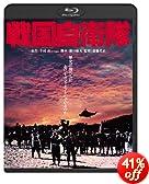 �퍑���q��  �u���[���C [Blu-ray]