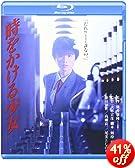���������鏭��  �u���[���C [Blu-ray]