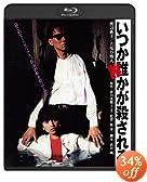 ���'��N�����E�����  �u���[���C [Blu-ray]