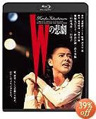 W�̔ߌ�  �u���[���C [Blu-ray]