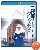 ���ڂ̓N���X�`����  �u���[���C [Blu-ray]