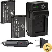 BM Premium 2-Pack of NP-BX1 NP-BX1/M8 Batteries & Charger for Sony CyberShot DSC-RX1, DSC-RX1R, DSC-RX100, DSC-RX100M II, DSC-RX100 III, DSC-H300, DSC-H400, DSC-HX300, DSC-HX50V, DSC-WX300, DSC-WX350, HDR-AS10, HDR-AS15, HDR-AS30V, HDR-AS100V, HDR-AS100VR, HDR-AS200V, HDR-AS200VR, HDR-CX240, HDR-CX405, HDR-CX440, HDR-PJ275, HDR-PJ440, HDR-MV1, FDR-X1000V, FDR-X1000VR Digital Camera