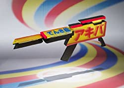 武器も完全変形!