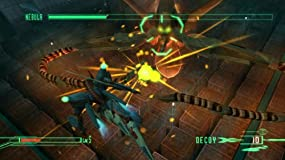 Zone of the Enders - HD Collection, Abbildung #05