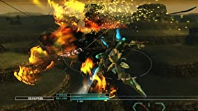 Zone of the Enders - HD Collection, Abbildung #06