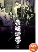 �Ԑ�n�� [DVD]