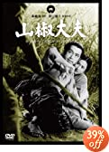 �R����v [DVD]
