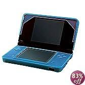 HDE® Blue Silicone Rubber Skin for Nintendo DSi XL