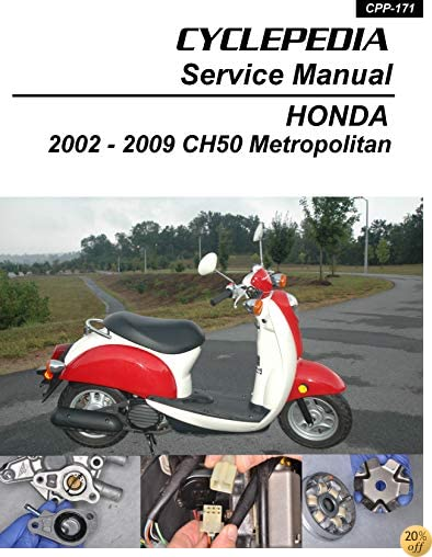T2002-2009 Honda CHF50 Metropolitan Service Manual
