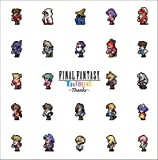 Amazon.co.jp FINAL FANTASY TRIBUTE~THANKS~: 