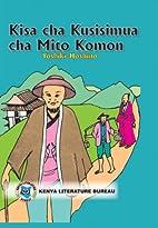Kisa Cha Kusisimua Cha Mito Komon (Swahili…