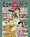 Acheter ComiCloud Magazine volume 24 sur Amazon