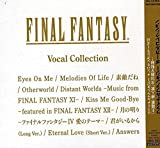 Amazon.co.jp: FINAL FANTASY Vocal Collection: 音楽