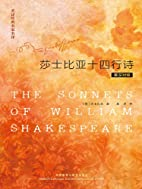 The Sonnets of William Shakespeare (English…