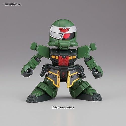 BB戦士 No.381 LEGEND BB 殺駆頭 [闇将軍] (SD戦国伝)