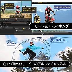 ◆VideoStudioX6の新機能◆