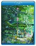 Amazon.co.jp: 劇場アニメーション『言の葉の庭』 Blu-ray 【サウンドトラックCD付】: 新海誠, 入野自由, 花澤香菜: DVD