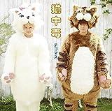 猫中毒(初回盤A)(DVD付)