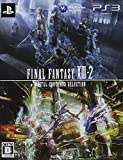 Amazon.co.jp XIII-2 : 