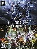Amazon.co.jp: ファイナルファンタジーXIII-2 デジタルコンテンツセレクション: ゲーム