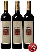 Anokhee Merlot Wine 75 cl (Case of 3)