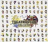Amazon.co.jp: THEATRHYTHM FINAL FANTASY Compilation album: 音楽