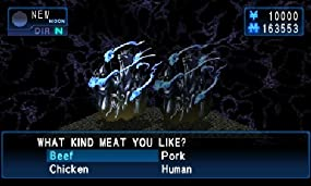 Shin Megami Tensei: Devil Summoner: Soul Hackers, Abbildung #06