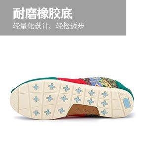 多彩撞色设计, 让鞋子