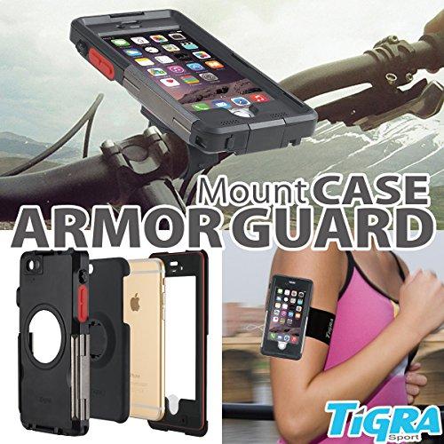 MountCase ARMOR GUARD(アーマーガード)シリーズ