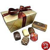 Leonidas Belgian Chocolate Gifts: 22 Assorted Luxury Chocolates, Premium Chocolate Gift Box. (410g)