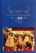 The Three Musketeers in Simplified Chinese…