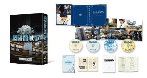 図書館戦争 プレミアムBOX [Blu-ray]