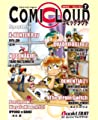 Acheter ComiCloud Magazine volume 33 sur Amazon
