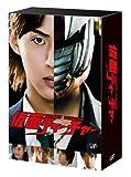 仮面ティーチャー DVD-BOX 豪華版(初回限定生産)
