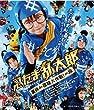 忍たま乱太郎 夏休み宿題大作戦! の段 通常版(仮) [Blu-ray]
