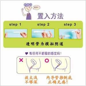 凯娜导管式卫生棉条(综合型2支)