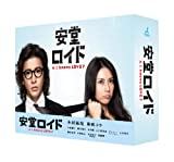 ��Ʋ����~A.I. knows LOVE?~ DVD-BOX