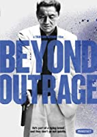 Beyond Outrage [Blu-ray] by Takeshi Kitano